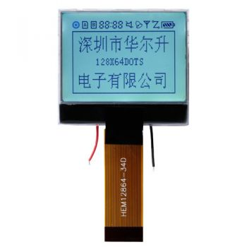 Custom LCD module for Portable Devices